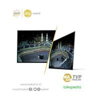 Wakaf TVP Masjid