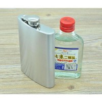 Botol Minum Wine Bir Flask Hip Square Shape Stainless Steel 8o Murah