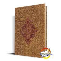 Al-Qur'an Gold Klasik Ukuran A4 Dilengkapi Dengan Tajwid Praktis