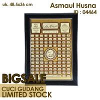 "Plakat Muslim kaligrafi FB767 ""Asmaul Husna"" 14x19 Silver/black"