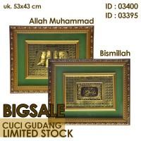 Plakat Muslim kaligrafi dekorasi muslim ukuran 53x43 cm GOLD