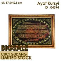 """Bingkai plakat kaligrafi muslim QY2019 """"Ayat Kursi uk. 58x43 cm GOLD"""