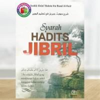 Syarah Hadits Jibril
