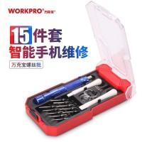 Alat Set Perkakas Obeng Set Opening Tool Sim Card Pin 15 in 1
