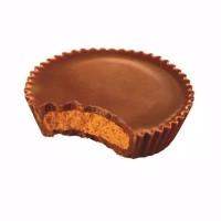 Jual Reese's King Size 79g Coklat kacang