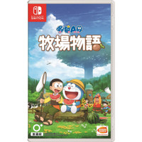 Doraemon Nobita's Story of Seasons Switch