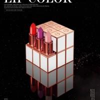 O TWO O Ultra Rich Lip Color Lipstick Original