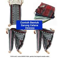 Sarung Celana Gajah Jaya Dewasa