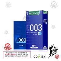 OKAMOTO CONDOM 0.03 RICH LUBRICATIVE. Kondom Okamoto Lubricant- 10 pcs