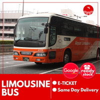 LIMOUSINE BUS TICKET FROM NARITA ONE WAY