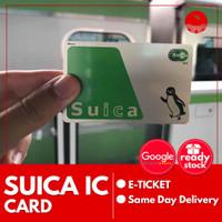 SUICA IC CARD TOKYO / OSAKA
