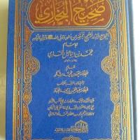 Kitab Shahih Al-Bukhari