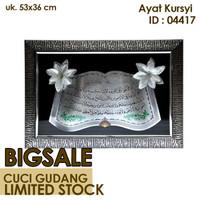 Bingkai Plakat kaligrafi muslim ayat kursi uk. 53x36 cm Silver