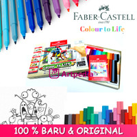 Faber Castell Colour To Life - Game Colouring Book / Faber Castell