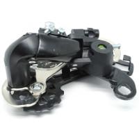 Shimano SIS Tournex 7 Speed Rear Derailleur - RD-TX35 (OEM)