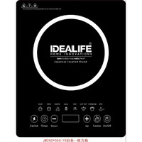 IDEALIFE Kompor Induksi Listrik - IL-201