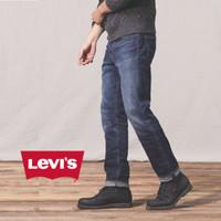 Celana Jeans Panjang Pria Levi's