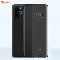 Clear Glass Flip Cover HUAWEI P30 / P30 PRO Case Standing clear Cover