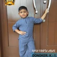Koko Kurta Anak / Baju lebaran Anak lakki laki/ Baju koko anak