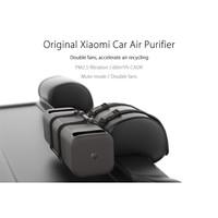Xiaomi Car Air Purifier - Black