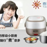 HOT SALE Taikeda Lunch Box Electronic Best Quality Terjarmin