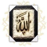 Kaligrafi Allah Dan Muhammad Dari Kulit kambing