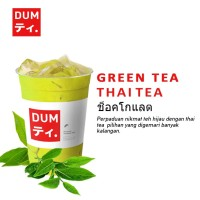 Dum Green Thai Tea Original | Minuman Teh Hijau Greentea (GOJEK Only)