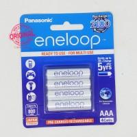 Rechargeable Batteries - Panasonic Eneloop - Eneloop AAA (4 Pieces)