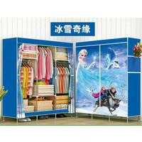 AY Lemari Pakaian Dusk Cover Frozen 3 Kolam Storage Wardrobe