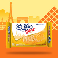 FS - Gery Saluut Malkist Sweet Cheese -110g - 5pcs By GarudaFood
