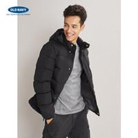 ON Men Puffer Jacket Winter BIGSIZE - Jaket Musim Dingin JUMBO SIZE