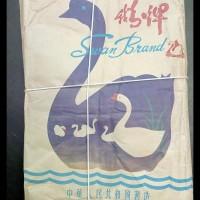 SUPER SALE KAOS DALAM SINGLET SWAN BRAND SIZE 32 , 34 DAN 36 - PUTIH,