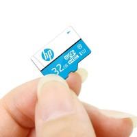 Best Seller Micro Sd Hp Uhs-1 U1 32Gb 100Mb/S Best Seller