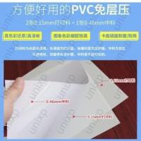 Berkualitas Kertas Pvc Bahan Id Card Instan - White Best Seller