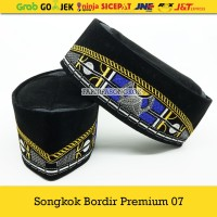Songkok Hitam Premium Peci Kopiah Hitam Dewasa Premium Exclusive