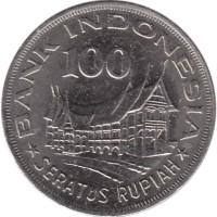 Uang Koin Kuno/Lama untuk Mahar: 100 Rupiah 1978