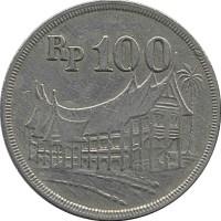 Uang Koin Kuno / Lama untuk Mahar: 100 Rupiah 1973