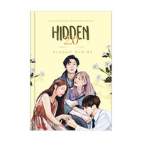 Hidden 2.0 (Paket Sonkook)