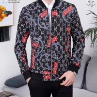 110c775f05ce Jual Gucci Jacket Murah - Harga Terbaru 2019 | Tokopedia