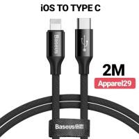 Kabel Data Baseus Yiven Type C to Lightning 2M Charging Data Sync MFI