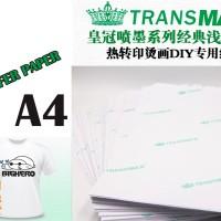 Harga transfer paper transmax ukuran | antitipu.com