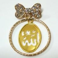 AThiToShop Bros Dagu Lafadz Allah Bros Hijab warna Emas Bros Jilbab
