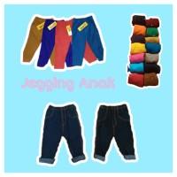 Jegging anak bayi size 1-XS celana panjang denim jeans jeging baby