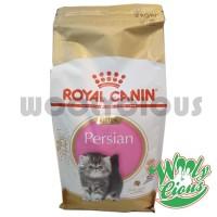 Royal Canin Kitten Persian 2kg Fresh Pack - Makanan Kucing