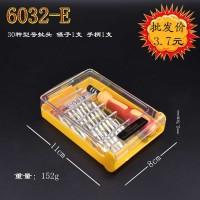 Obeng Set Reparasi 32 in 1 - Model E