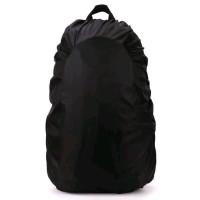 Cover bag rain cover tas hitam polos 30-40L Pelindung Air Hujan Anti B