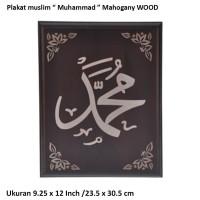 Plakat Kaligrafi arab Muhammad 9.25x12 inch warna Coklat kayu
