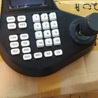 joystick PTZ cctv controller camera speedome AHD HDTVI