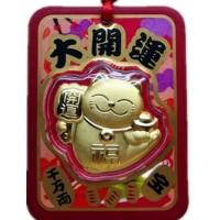 Tiaria Zhao cai mao Lucky Cat Logam Mulia Emas Murni 24 Karat 0.2gram