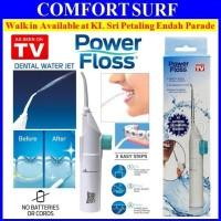 Premium Portable Power Floss Dental Water Jet, Alat Pembersih gigi